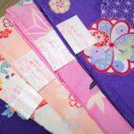 New Kimono selection !