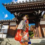 Grand Opening of Oiran Photo Studio at Waplus Nara!