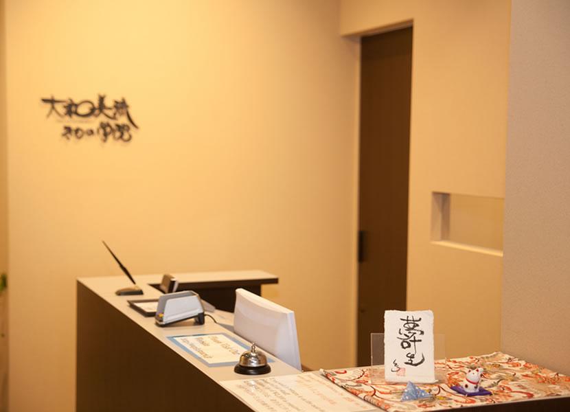 わぷらす奈良の店内写真