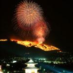 一年一度的奈良燒山節來了🔥