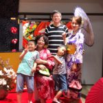 來自中國的家族